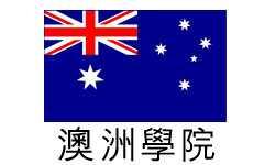 Australian_Schools