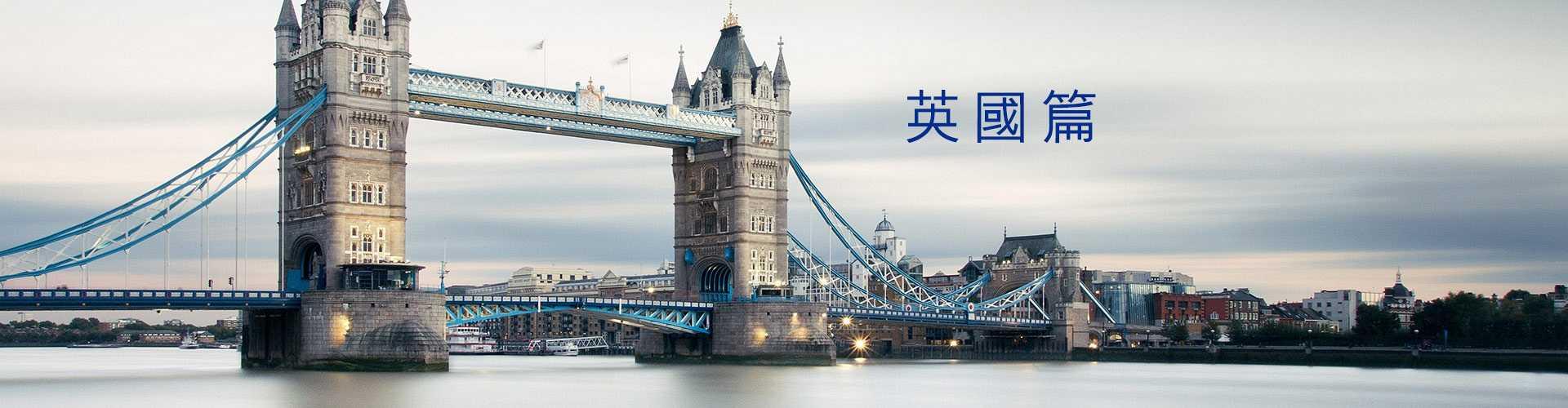 Brit_Banner2