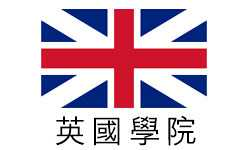 British_Schools