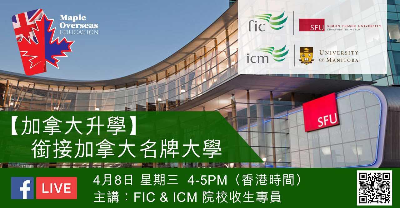 FIC_ICM_FB_Live